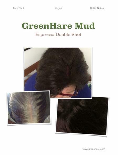 Espresso Double Shot Green Hare Mud